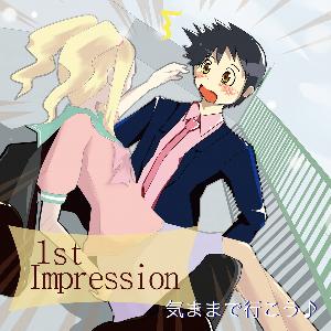 1stimpression